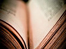 Книга и сознание