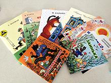 5 тенденций в детском книгоиздании