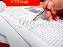 Научная публикация: советы редактора (1)