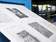 Печать по требованию заполнит ниши, неинтересные крупному книгоизданию